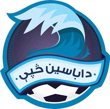 Escudo de DE ABASIN SAPE F.C. (AFGANISTÁN)