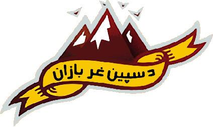 Escudo de DE SPIN GHAR BAZAN F.C. (AFGANISTÁN)