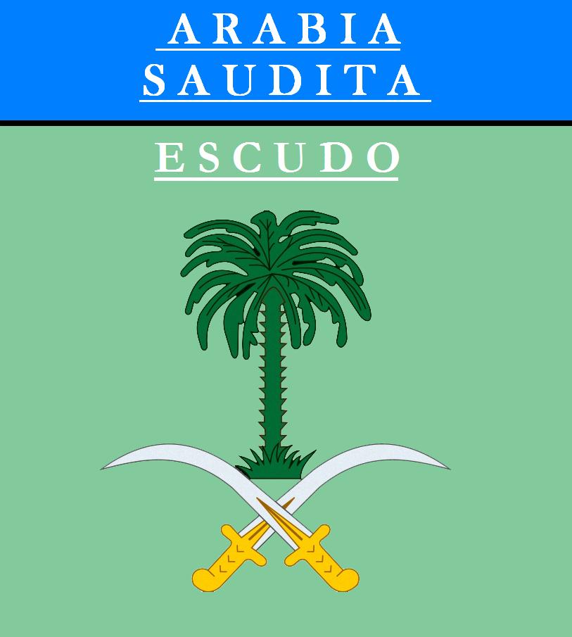 Escudo de ESCUDO DE ARABIA SAUDITA