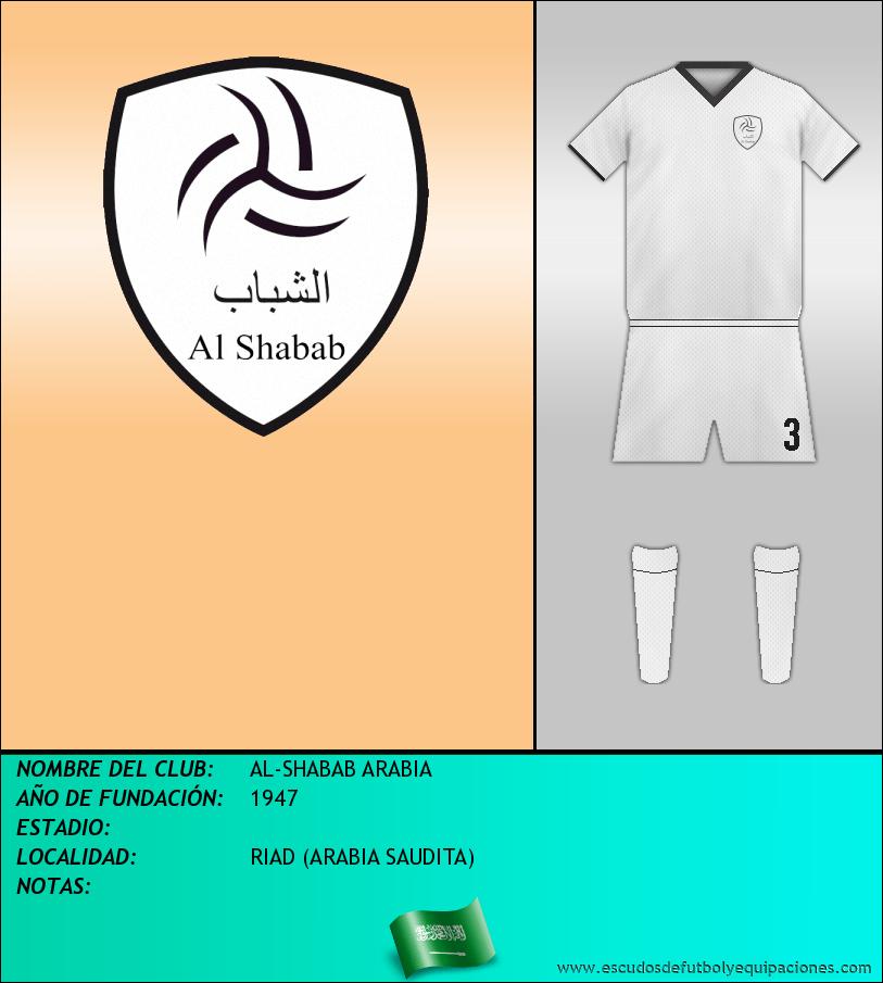 Escudo de AL-SHABAB ARABIA