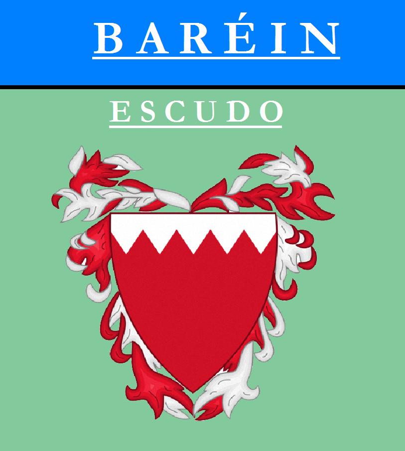 Escudo de ESCUDO DE BAHRÉIN