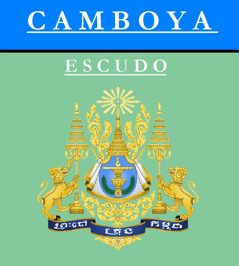 Escudo de ESCUDO DE CAMBOYA