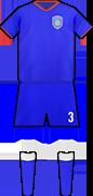 Equipación JIANGSU SUNING F.C.
