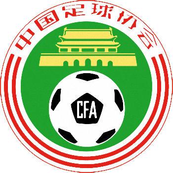 Escudo de SELECCIÓN CHINA (CHINA)