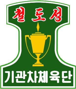 Escudo de KIGWANCHA S.C. (COREA DEL NORTE)