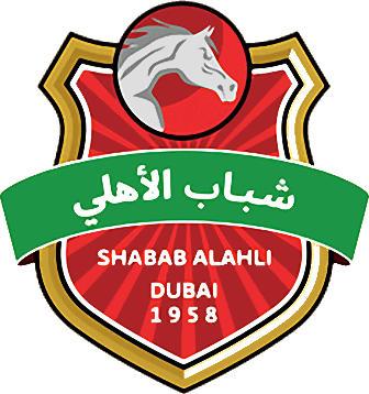 Escudo de SHABAB AL-AHLI DUBAI (EMIRATOS ÁRABES UNIDOS)