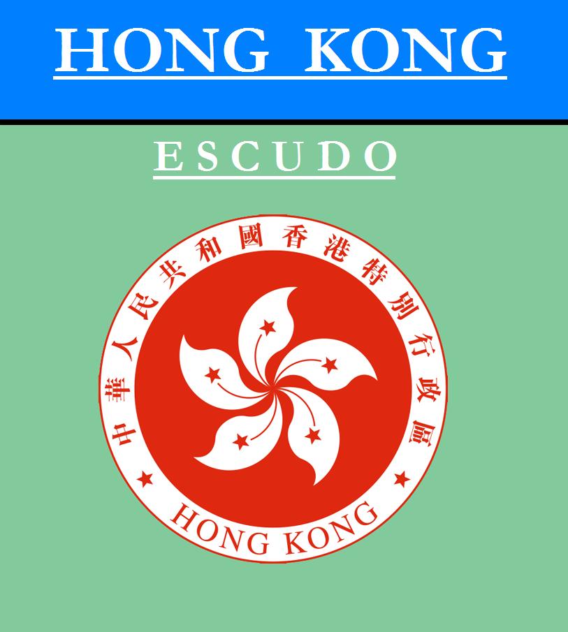 Escudo de ESCUDO DE HONG KONG