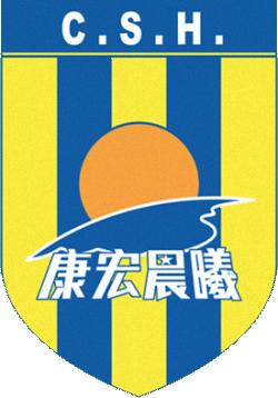 Escudo de SUN HEI S.C.L. (HONG KONG)