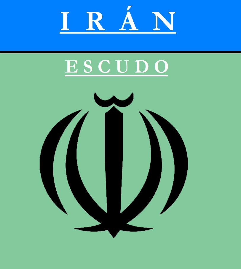 Escudo de ESCUDO DE IRÁN