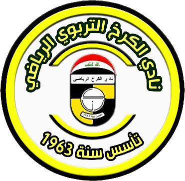 Escudo de AL-KARKH S.C. (IRAQUE)