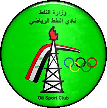 Escudo de AL-NAFT S.C. (IRAK)