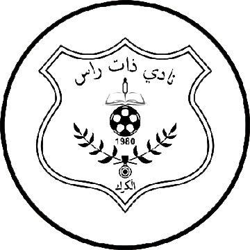 Escudo de THAT RAS C. (JORDANIA)