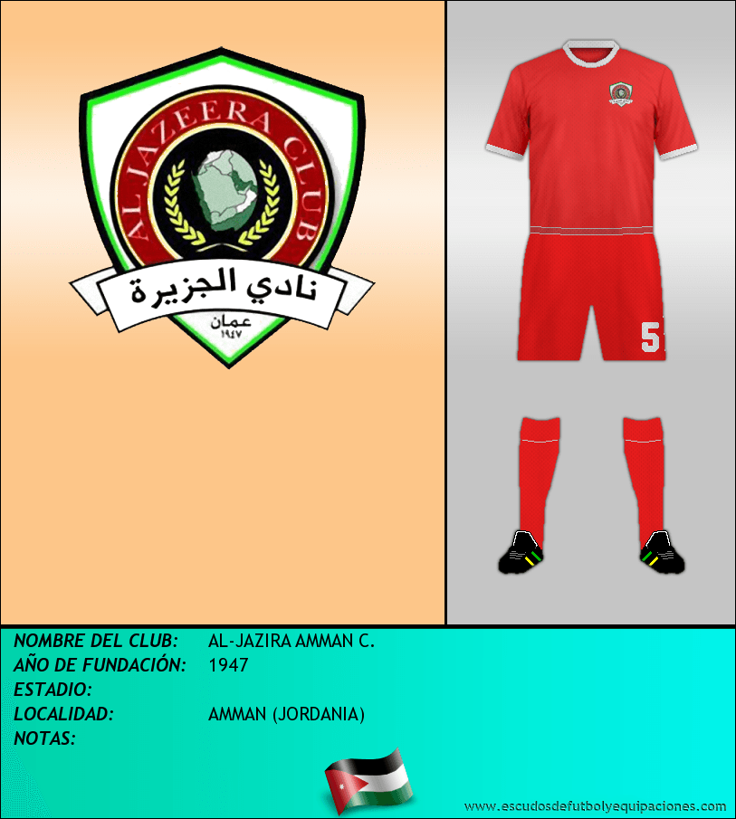 Escudo de AL-JAZIRA AMMAN C.