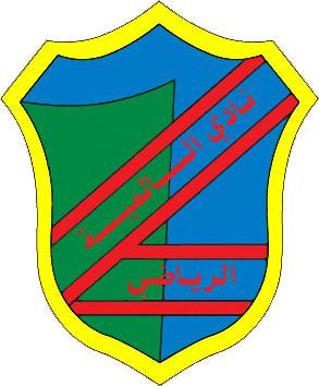 Escudo de AL SALMIYA S.C. (KUWAIT)