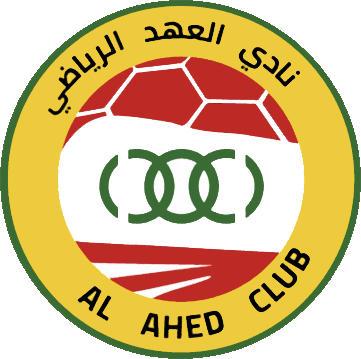 Escudo de AL AHED C. (LÍBANO)