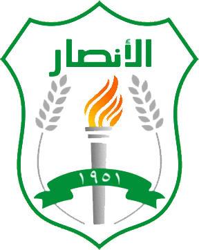 Escudo de AL ANSAR BEIRUT (LÍBANO)