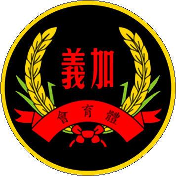 Escudo de TAK CHUN KA I (MACAO)