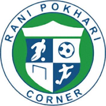 Escudo de RANI POKHARI CORNER (NEPAL)