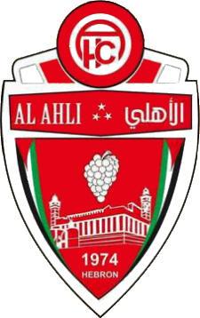 Escudo de AHLI AL-KHALEEL (PALESTINA)