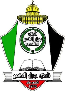 Escudo de JABAL AL.MUKABER (PALESTINA)