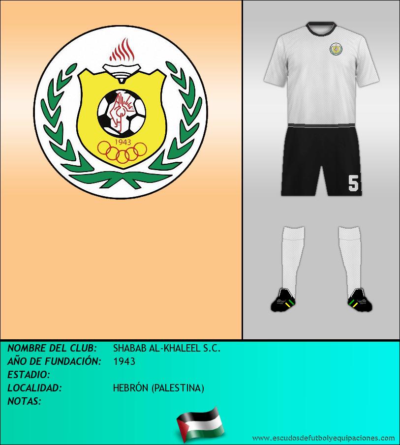 Escudo de SHABAB AL-KHALEEL S.C.