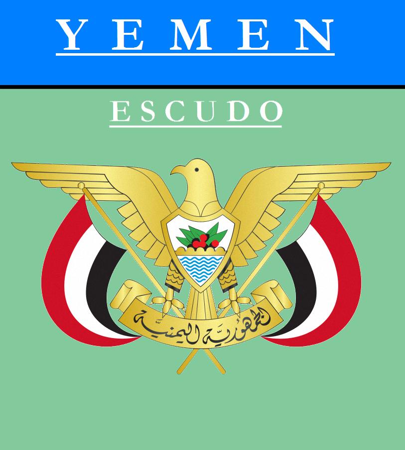 Escudo de ESCUDO DE YEMEN