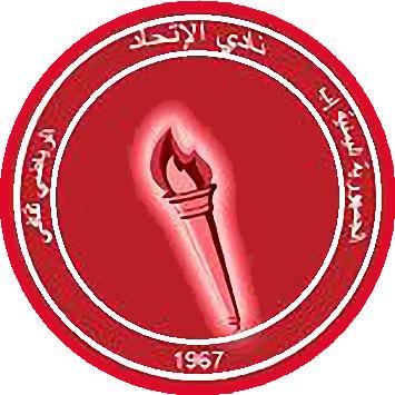 Escudo de AL ITTIHAB IBB (YEMEN)