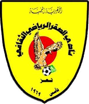 Escudo de AL SAQR TA'IZZ (YEMEN)