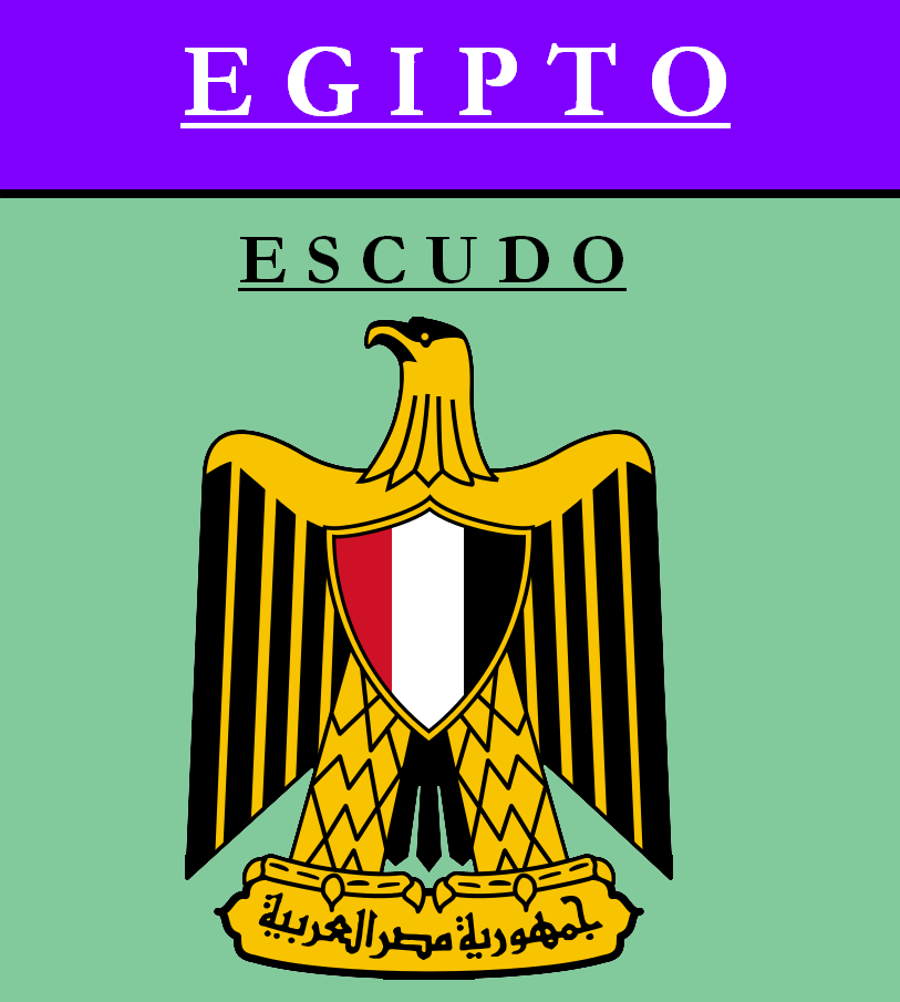 Escudo de ESCUDO DE EGIPTO