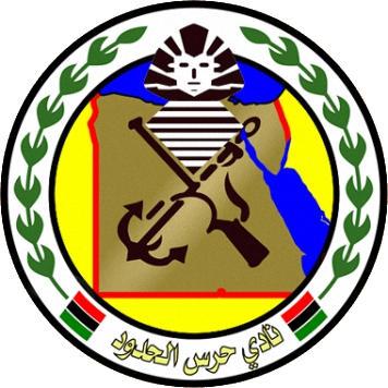 Escudo de HARAS EL-HODOOD (EGIPTO)