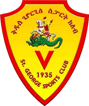 Escudo de SAINT GEORGE SC (ETIOPÍA)