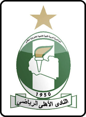 Escudo de AL AHLI S.C. TRÍPOLI (LIBIA)