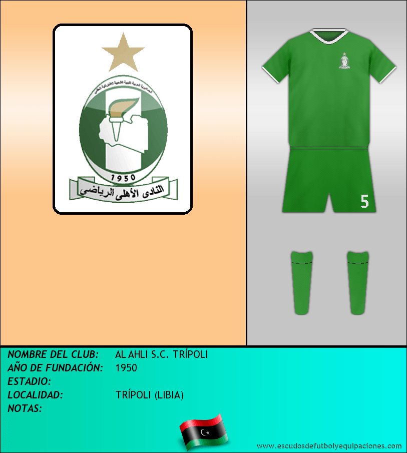 Escudo de AL AHLI S.C. TRÍPOLI