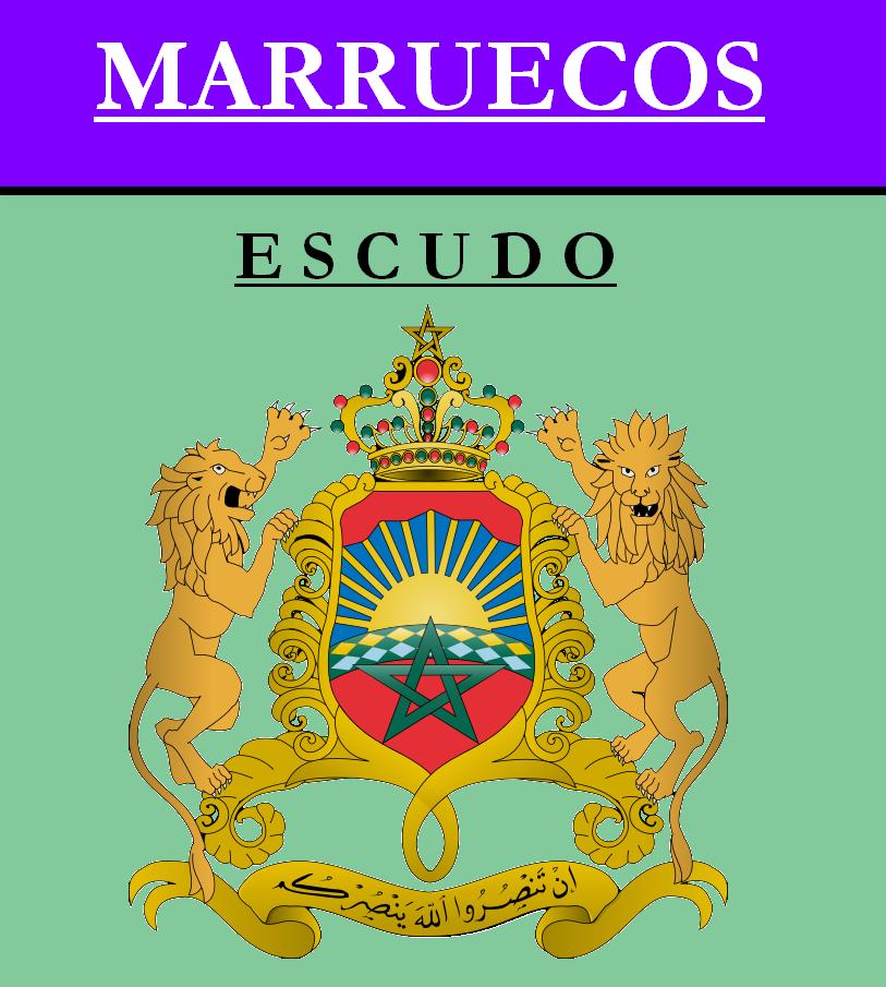 Escudo de ESCUDO DE MARRUECOS