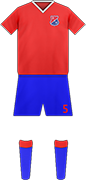Camiseta C.D. INDEPENDIENTE MEDELLIN