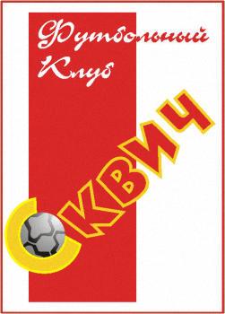 Escudo de FC LOKOMOTIV (BIELORRUSIA)