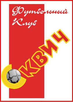 Escudo de FK LOKOMOTIV MINSK (BIELORRUSIA)