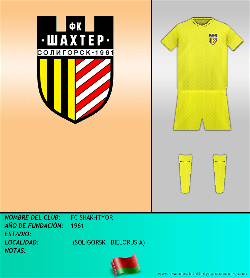 Escudo de FC SHAKHTYOR