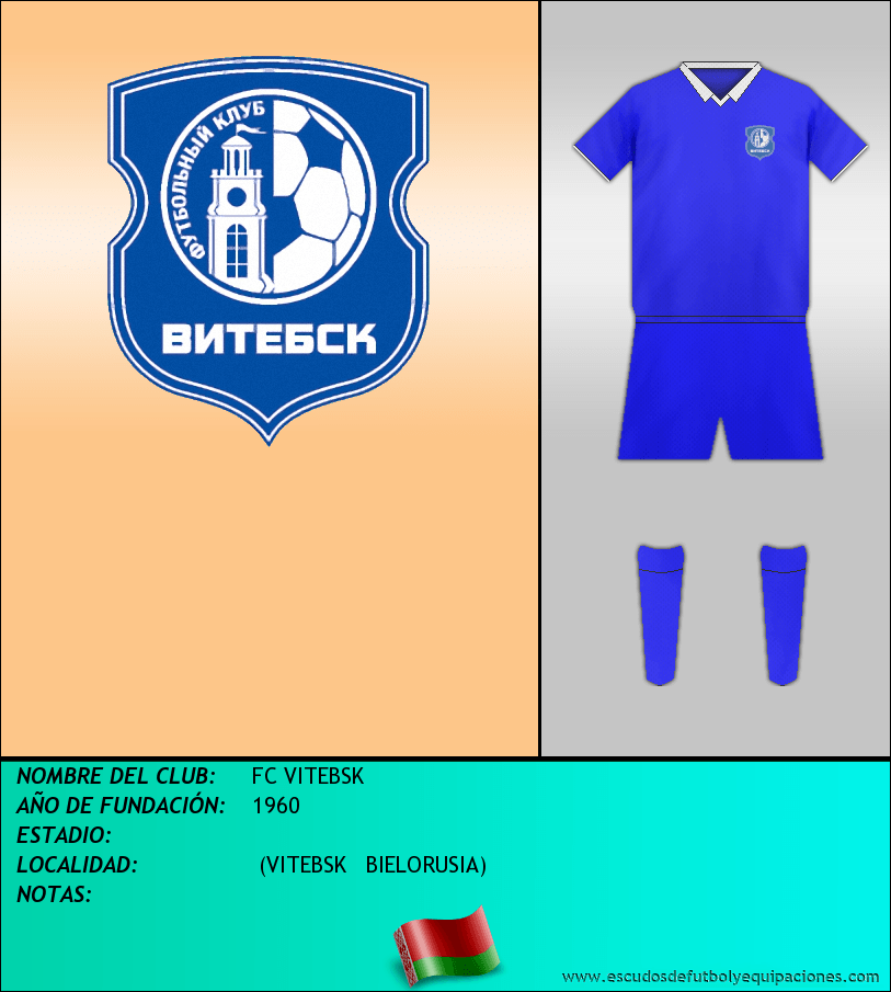 Escudo de FC VITEBSK