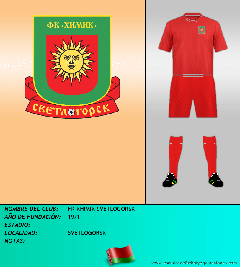 Escudo de FK KHIMIK SVETLOGORSK