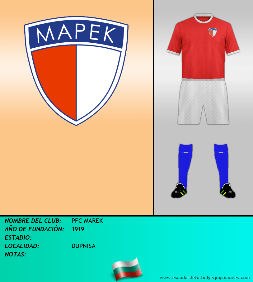 Escudo de PFC MAREK