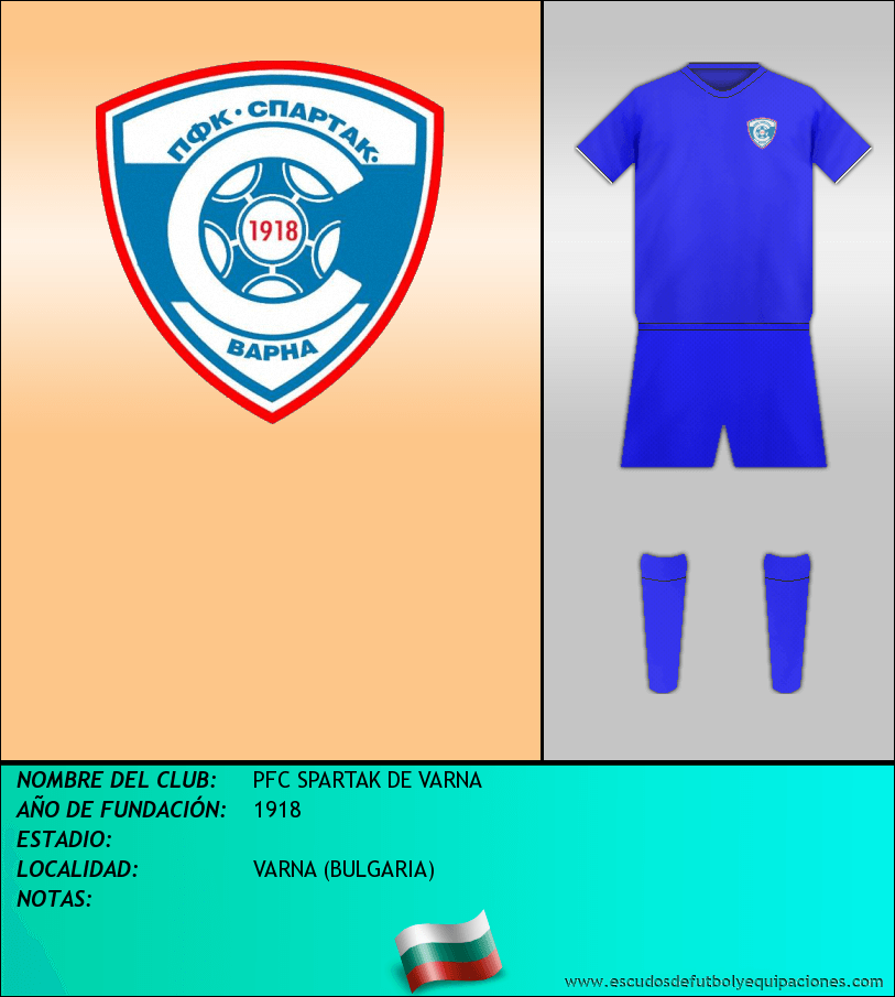 Escudo de PFC SPARTAK DE VARNA