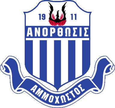 Escudo de ANORTHOSIS F. (CHIPRE)