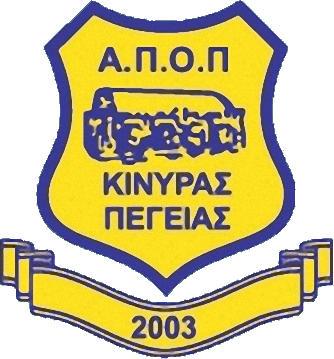 Escudo de APOP KYNYRAS (CHIPRE)