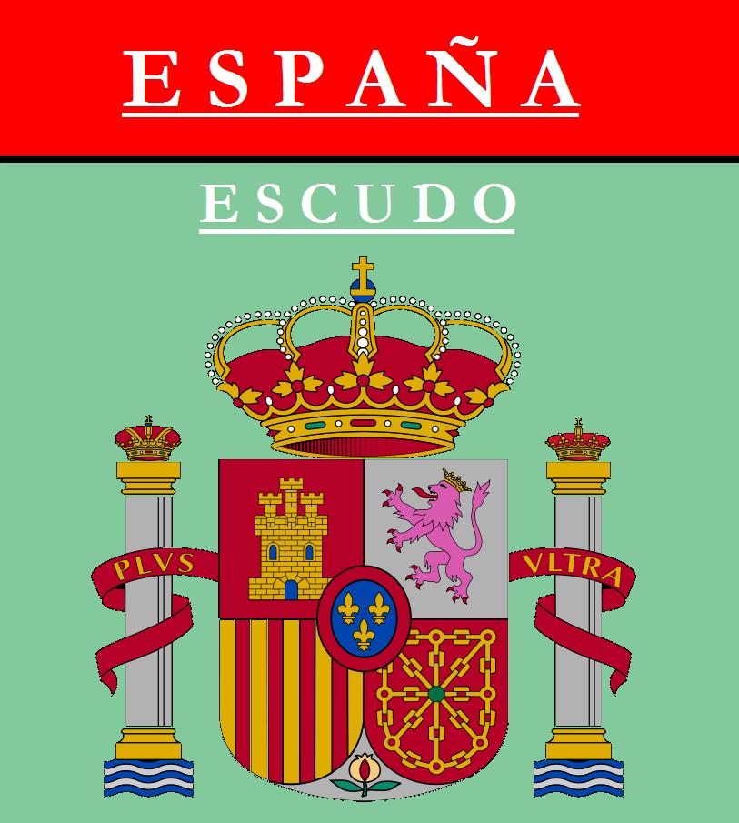 Escudo de ESCUDO DE ESPAÑA