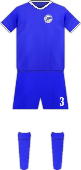 Equipación KISSAMIKOS FC