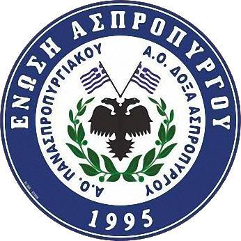 Escudo de ASPROPYRGOS FC (GRECIA)