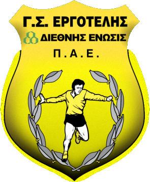 Escudo de ERGOTELIS (GRECIA)
