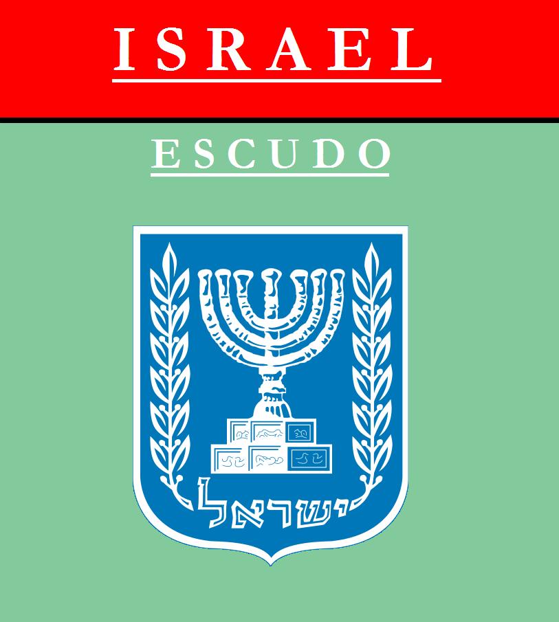 Escudo de ESCUDO DE ISRAEL