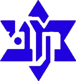 Escudo de MACCABI KIRYAT-ATA BIALIK (ISRAEL)